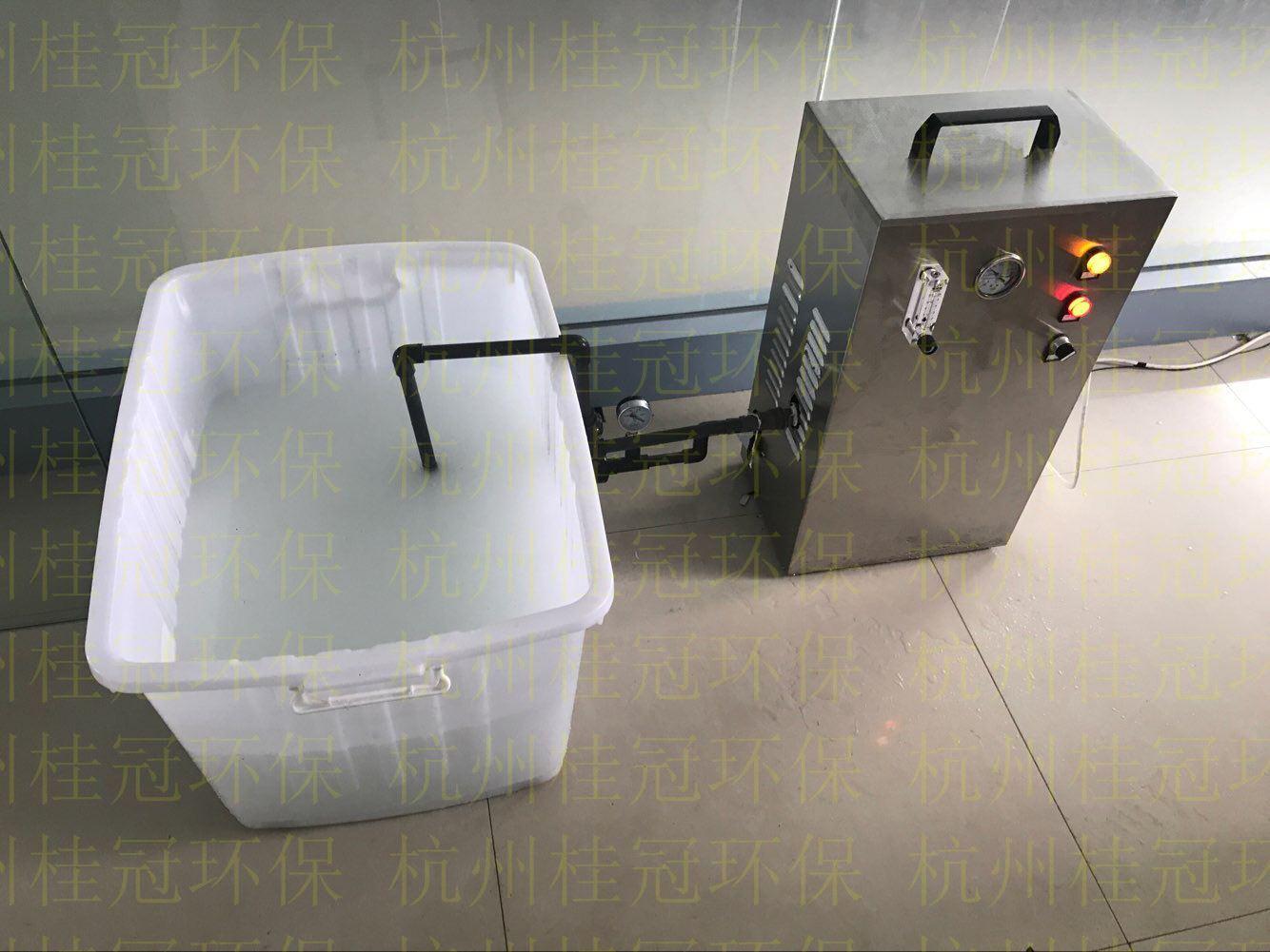 水产养殖增氧消毒设备