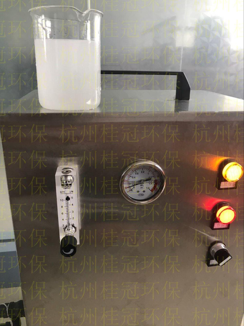 微纳米气泡发生装置-科研专用
