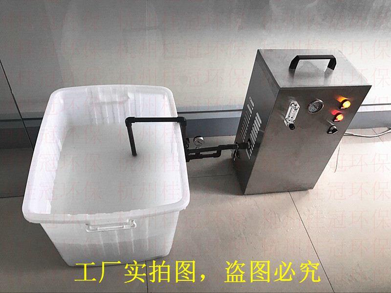 桂冠环保微纳米气泡发生器助污水处理技术革新