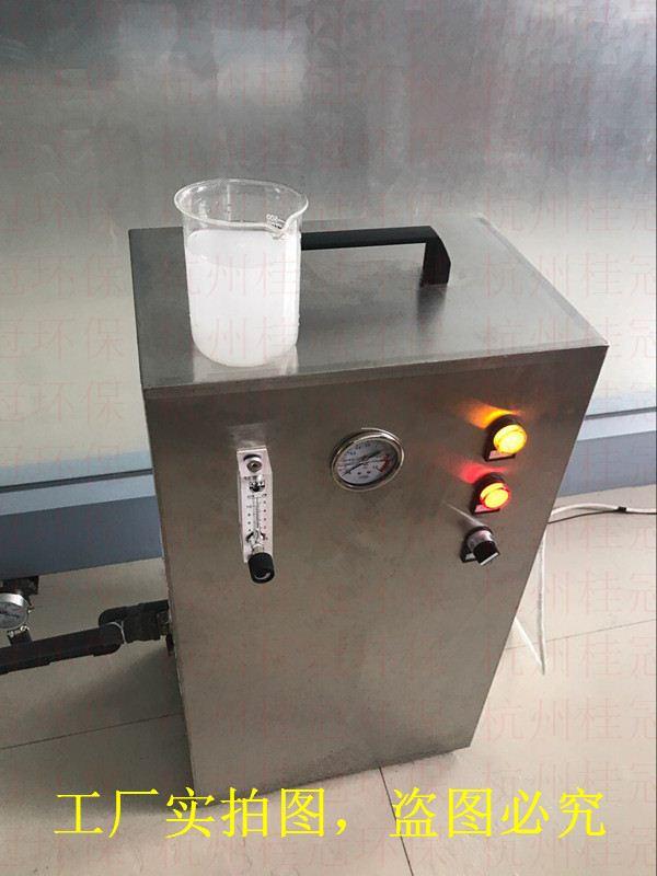 黑臭河治理为什么要用微纳米气泡发生器?