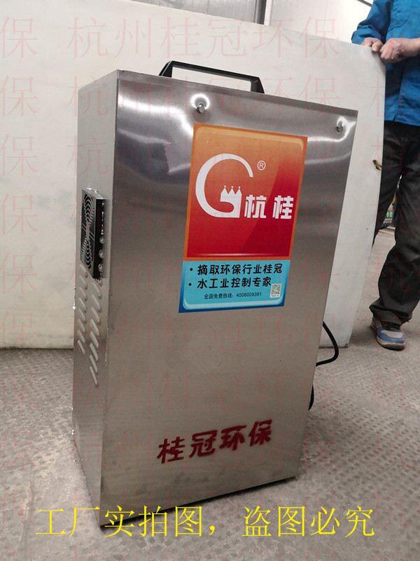 超氧微纳米气泡废气处理技能对废气处理