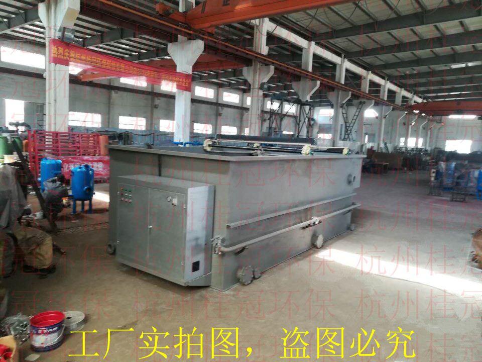 杭州桂冠气浮机